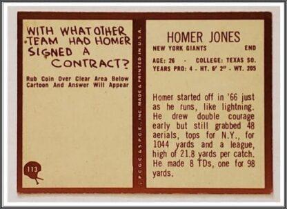 Homer Jones Philadelphia 1967 Back