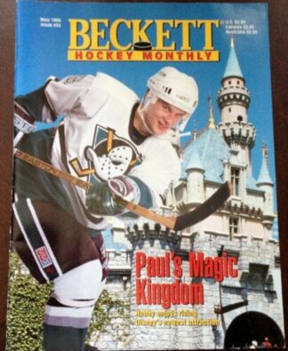Beckett Hockey May 1995 Card Price Guide