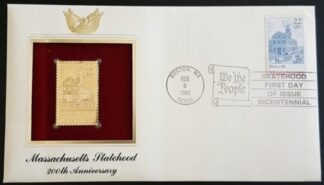 Massachusetts Statehood 200th Anniversary